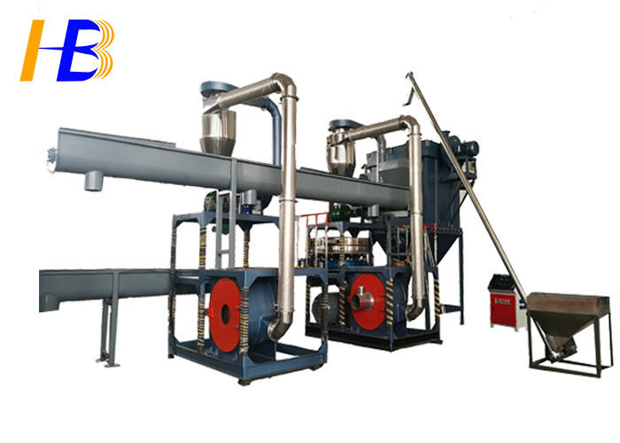 45kw Vibrating Sieving PVC Grinder Machine With Double Pulverizers Line