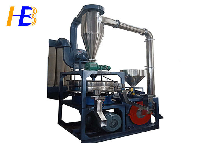 Window Profile PVC Pulverizer Machine With Dust Collector 120 - 300kg/h