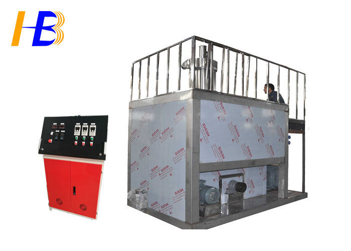 Big Model Plastic Cryogenic Grinding Machine Liquid Nitrogen -196 Degree