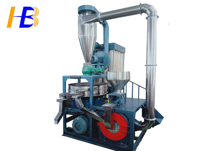 45kw SMW Vertical Plastic Grinding Machine With 10 - 80 Mesh Powder Size