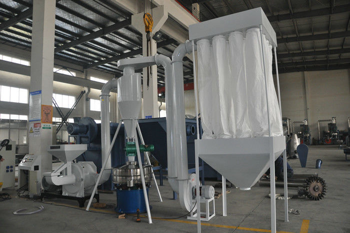 Simple Structure PVC Pulverizer Machine For Dry Grinding Of Moist Materials