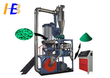 China Automatic Universal Plastic Grinding Machine For Processing / Grinding Thermoplastics Material factory