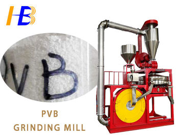 China PVB Plastic Grinding Machine Powder Pulverizer Compact Design factory
