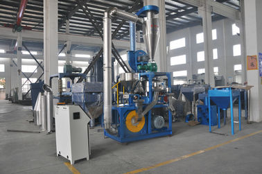 High Power Plastic Grinding Equipment , Vertical Plastic Scrap Machine
